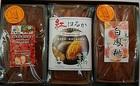 【送料無料】ご当地パウンドケーキ3本 Bセット(北海道、沖縄、離島は別途運賃用)