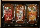 【送料無料】ご当地パウンドケーキ プチ3個セット(北海道、沖縄、離島は別途運賃用)