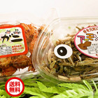 【送料無料】【2セット】アーモンド小魚と玉子ガニ