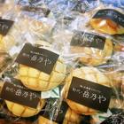 岳乃や「純」北海道メロンパン*1個