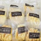 岳乃や「純」北海道メロンパンラスク*12袋セット