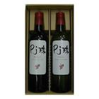 山梨県産ぶどう100%ストレートジュース「Pj 珠」ワイン用国内品種2本入セット(ベーリーA、甲州)
