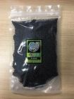 《カンポットペッパー》乾燥黒胡椒(500g×2袋)