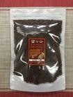 《カンポットペッパー》乾燥赤胡椒(500g×1袋)