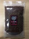 《カンポットペッパー》乾燥赤胡椒(500g×2袋)