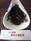 雲南古茶樹紅茶(うんなんこちゃじゅこうちゃ)