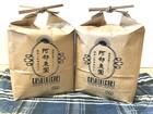 【送料無料】 白米 南魚沼産コシヒカリ 2kg×2袋