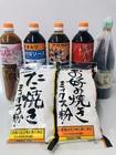 和泉食品セット1L