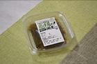 岩津葱の佃煮70g