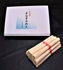 小豆島手延素麺  2kg