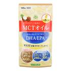 《仙台勝山館》MCTオイル+DHA・EPA 120粒×12袋/ケース