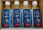 塩甘酒 290g 4本入り(沖縄県配送不可)