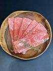 【黒毛和牛A4~5】すき焼き【モモ】(約500g)