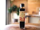 Balsamic Vinegar (ベーシック)