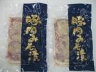 【送料無料】山形県産豚ロースみそ漬け(冷凍)