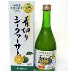 青切り シークヮーサー500ml原液沖縄産 大宜味村 果汁100%