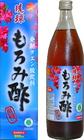 沖縄 琉球もろみ酢 黒糖味 アミノ酸 クエン酸 疲れた体に