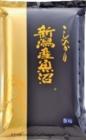 【送料無料】魚沼産コシヒカリ【5キロ】