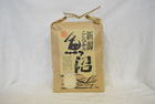 【送料無料】魚沼産コシヒカリ【15kg】