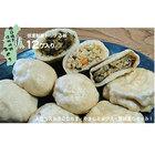 信濃製菓、喜六さんのおやき 丸なす 野沢菜 やさいミックス 人気3種セット