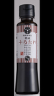 千乃たれ レギュラーセット(①味噌・②醤油)
