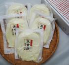 【雑誌CREA(クレア)で紹介されました!】なかぶ庵生そうめん 200g(2食用)x5袋