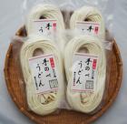 なかぶ庵手延べうどん(半生タイプ)250g(2~3食用)×4袋