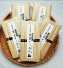 なかぶ庵黒豆そうめん(5束袋×5)