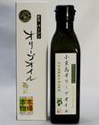 なかぶ園 小豆島EXバージンオリーブオイル(小豆島産100%)ゴールドラベル 180g