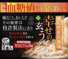 機能性表示食品幸せの玄うどん (5食入り×6袋)