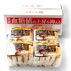 機能性表示食品幸せの玄うどん (5食入り×4袋)