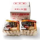 機能性表示食品幸せの玄うどん (5食入り×2袋)