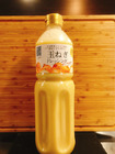京都イタリアン欧食屋Kappaの玉ねぎドレッシング ラージサイズ