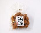 豆乳カステラ155g※東北、北海道、離島別途費用が発生します。