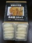 浜松三方原馬鈴薯コロッケ お試しセット
