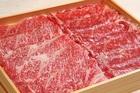 おうちで北海道鍋!!北海道産霜降り和牛のしゃぶしゃぶ用お肉