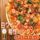 ピッツァ(ピザ) シチリアーナ・ロッソ あっさりした中にもクセになる味わい! お酒のおつまみにも最適!白ワインとの相性バッチリです!