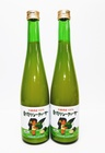 【送料無料】青切り シークヮーサー500ml 沖縄県産 果汁100% 濃縮還元&ストレート果汁ブレンド
