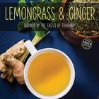 SUKI TEA(スキティー)レモングラス&ジンジャー<リーフ>