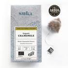 SUKI TEA(スキティー)カモミール<ティーバッグ>