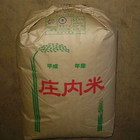 はえぬき5kg白米