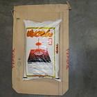 混合米20kg白米