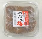 【送料無料】紀州南高梅 はちみつ つぶれ梅 塩分約8%
