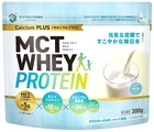 新発売 《勝山ネクステージ》MCTホエイプロテインカルシウムプラス ミルク 300g×12個/ケース