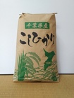 【送料無料】白米10kg