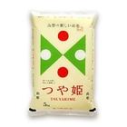 【送料無料】山形県産つや姫 5kg