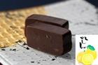 チョコレート羊羹 風りゅうようかん「月風」レモン