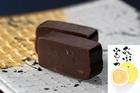 チョコレート羊羹 風りゅうようかん「月風」塩グレ