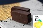 チョコレート羊羹 風りゅうようかん「月風」レモンミニ