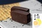 チョコレート羊羹 風りゅうようかん「月風」塩グレミニ